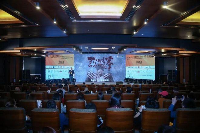 北影节北京市场项目创投 管虎:市场越来越宽容资讯生活